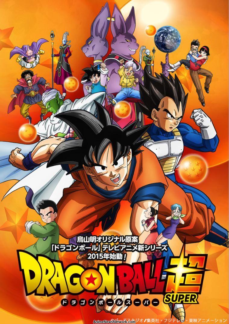 Dragon Ball Super Main Visual Reveals 2 New Characters ...