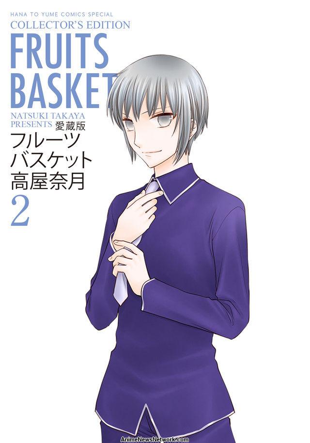 Natsuki Takaya Launches Fruits Basket Another Sequel Web Manga