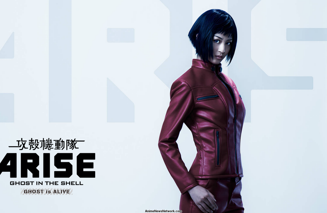 Ghost In The Shell Arise Stage Play S Motoko Previewed In Costume News Anime News Network
