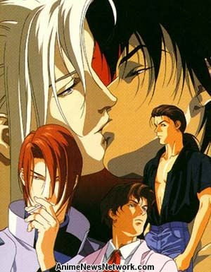 Ai no kusabi oav anime news network related anime fandeluxe Gallery