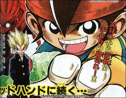 Inazuma Eleven (manga) - Anime News Network
