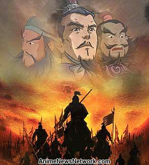romance of three kingdoms tv 2009 anime news network