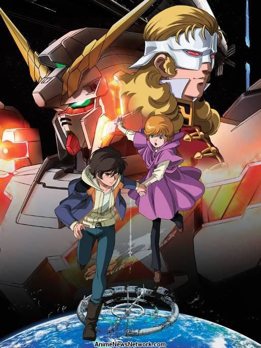 Mobile Suit Gundam UC (OAV) - Anime News Network