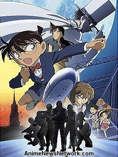Detective Conan: The Lost Ship in The Sky (movie 14) - Anime News