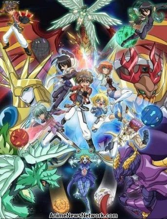 Bakugan abis omega coloring pages | 450x343
