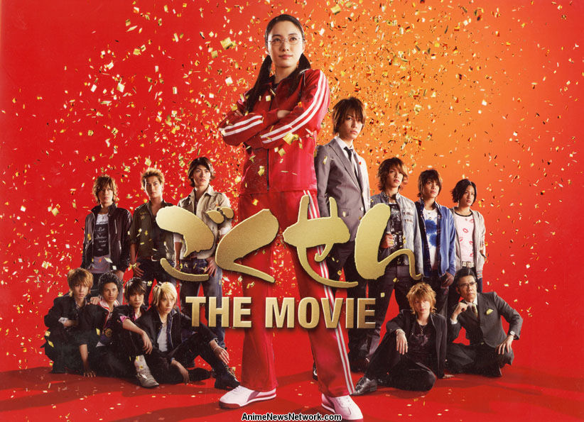 gokusen movie download eng subgolkes