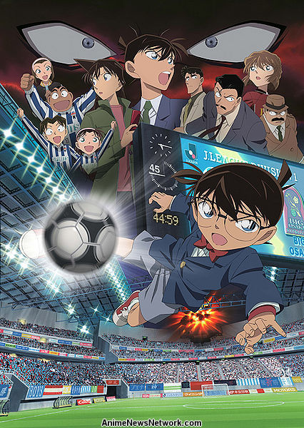 Detective Conan: The Eleventh Striker (movie 16) - Anime