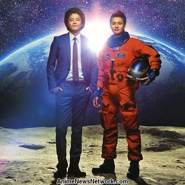 Space Brothers Live Action Movie Anime News Network