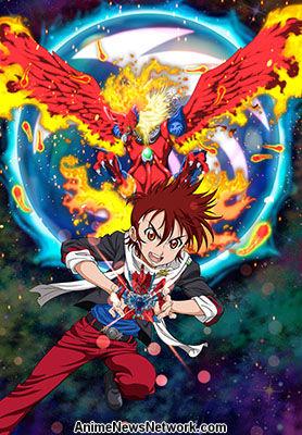 B Daman Fireblast Tv Anime News Network