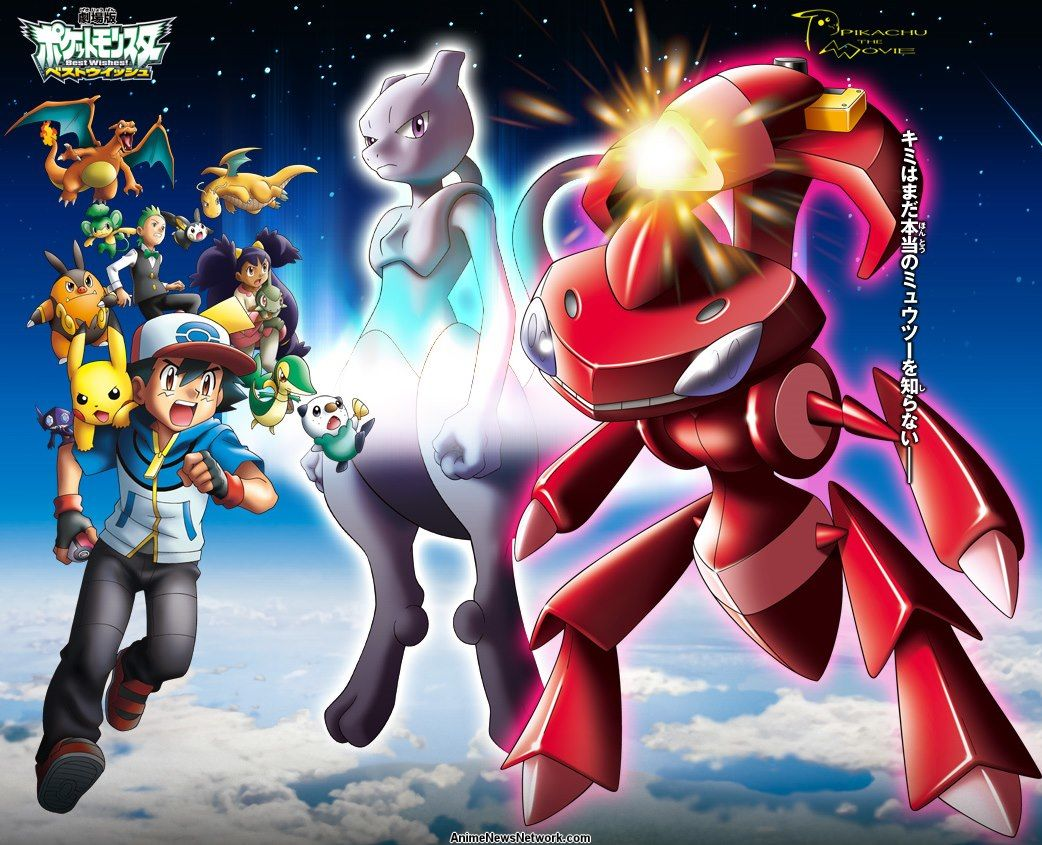 Pokemon The Movie Genesect And The Legend Awakened Anime News