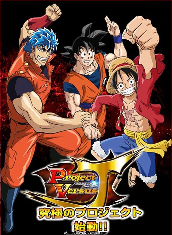 Dream 9 – Toriko x One Piece x Dragon Ball Z Chou Collaboration Special