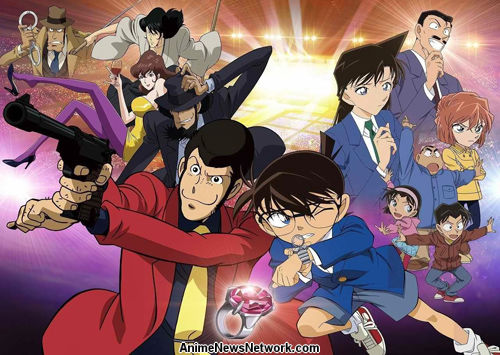 Lupin Iii Vs Detective Conan The Movie Anime News Network