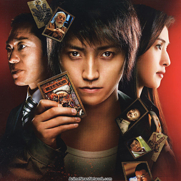 Kaiji The Ultimate Gambler Live Action Movie Anime News Network