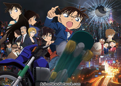 Detective Conan Dimensional Sniper Movie 18 Anime News