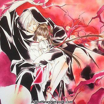 Resultado de imagem para Vampire Princess Miyu