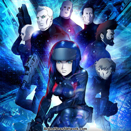 Ghost In The Shell The New Movie Anime News Network