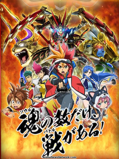http://www.animenewsnetwork.com/images/encyc/A16714-2093088850.1425344878.jpg