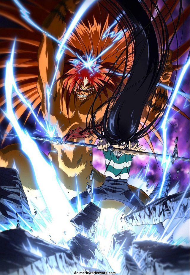 Ushio Tora Tv Anime News Network Images, Photos, Reviews