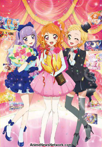 Aikatsu Music Award Minna De Shō O Moraima Show Movie Anime