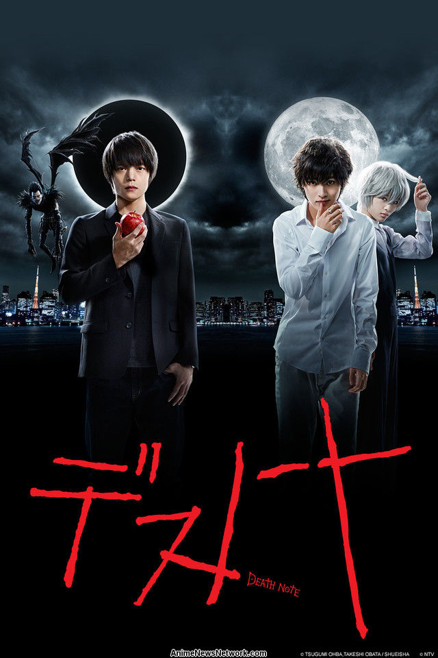 Death Note Live Action Tv Anime News Network