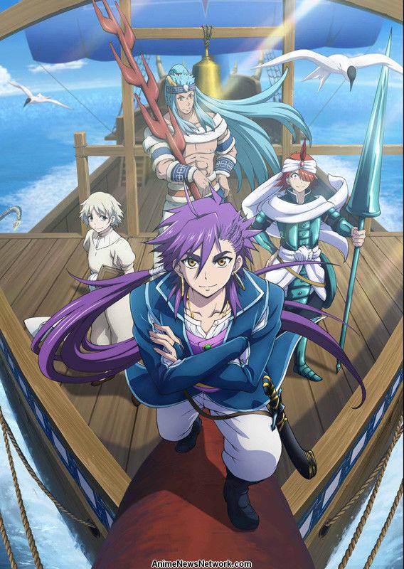 Magi Adventure Of Sinbad TV