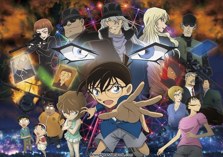 detective conan games free download full version