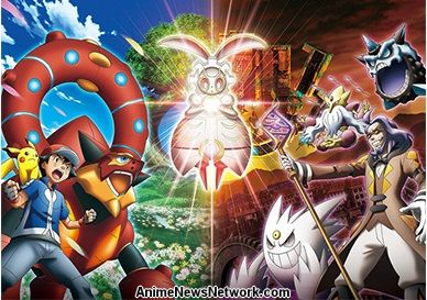 Pokemon The Movie Volcanion And The Mechanical Marvel Anime