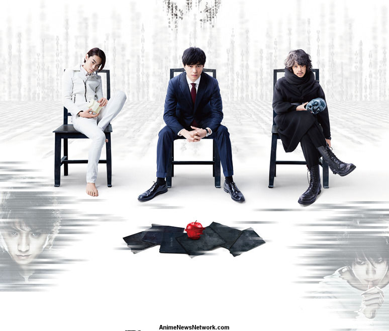 Death Note Light Up The NEW World Live Action Movie