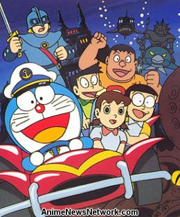 Doraemon the Movie: Nobita and the Castle of the Undersea
