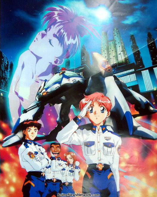 Tokio Private Police Oav Anime News Network