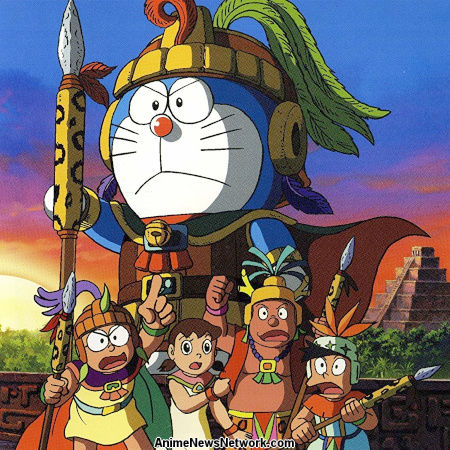 Doraemon the Movie: Nobita's the Legend of the Sun King