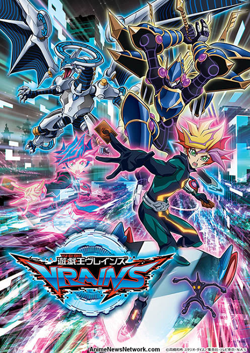Yu-Gi-Oh! VRAINS (TV) - Anime News Network