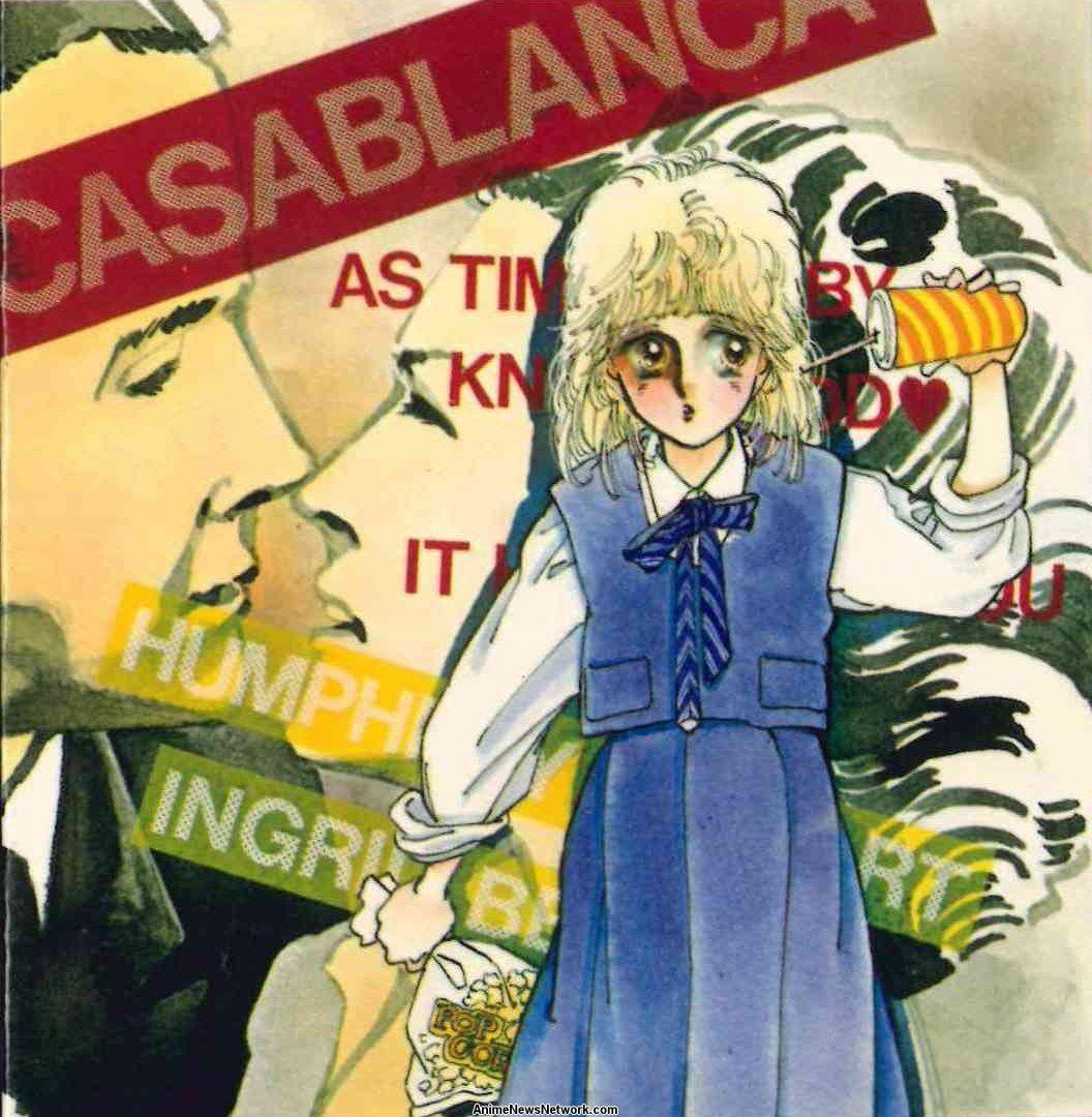 Hollywood Game (manga)