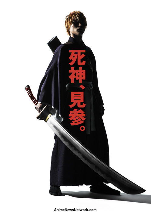 Bleach (live-action movie) - Anime News Network