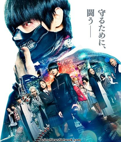 Tokyo Ghoul (live-action movie) - Anime News Network