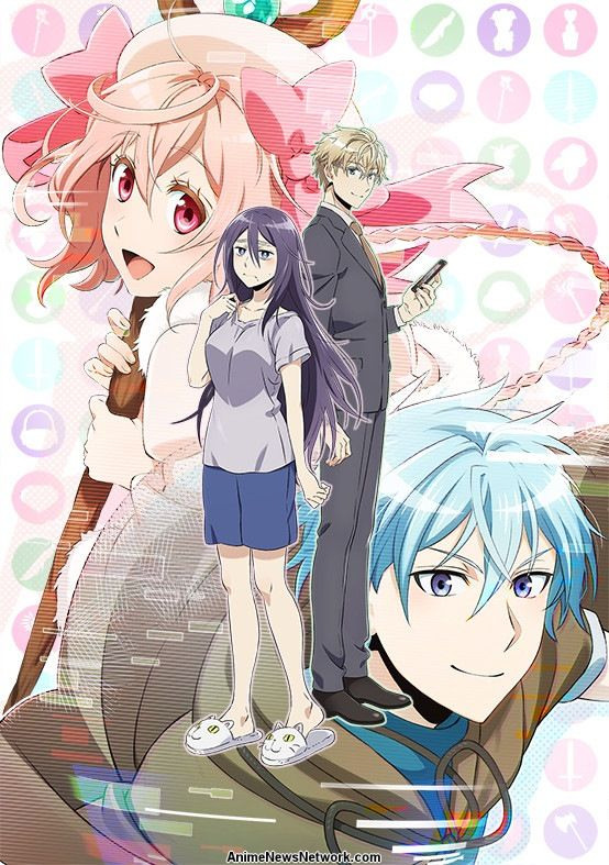 Recovery of an MMO Junkie (TV) - Anime News Network