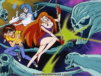 JAPAN Ghost Sweeper Mikami Movie Animation Comic