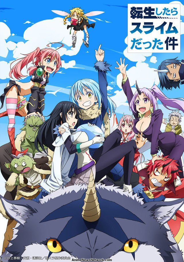 That Time I Got Reincarnated as a Slime (TV) - Anime News