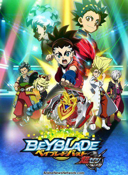 Beyblade Burst Turbo TV