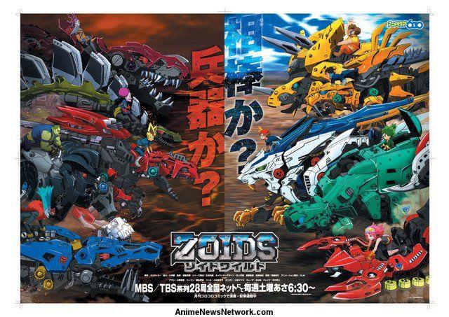 Zoids Wild (TV) - Anime News Network