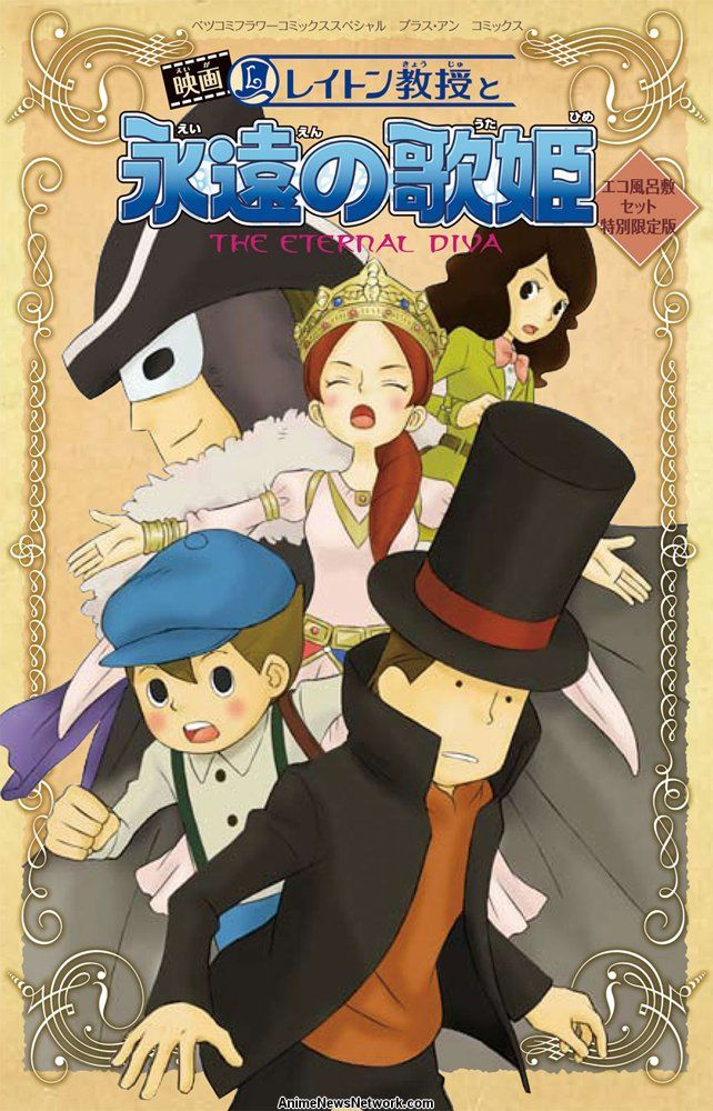 Professor Layton And The Eternal Diva Manga Anime News Network