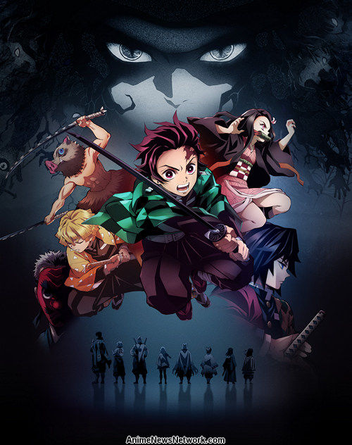 Demon Slayer Kimetsu No Yaiba Tv Anime News Network Images, Photos, Reviews