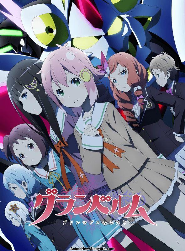 Granbelm (TV) - Anime News Network