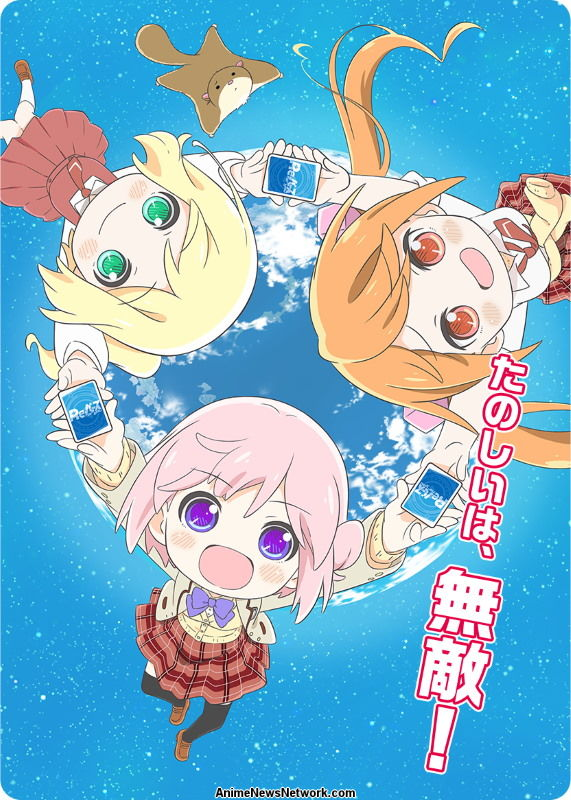 Rebirth (TV) - Anime News Network