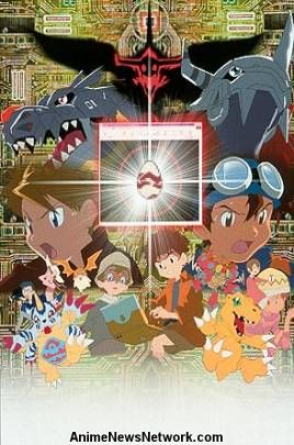 digimon 4th movie