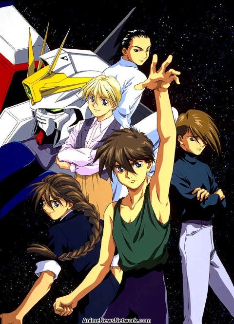 mobile suit gundam wing review
