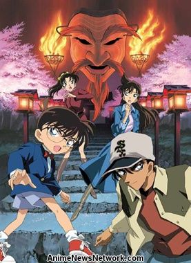 Detective Conan Crossroad In The Ancient Capital Movie 7 Anime News Network