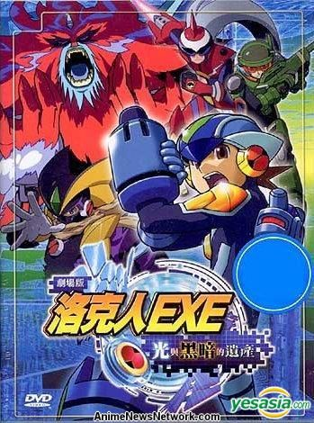Rockman.exe stream subbed online dating