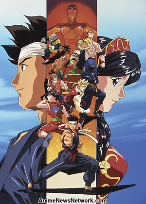 Virtua Fighter (TV) - Anime News Network