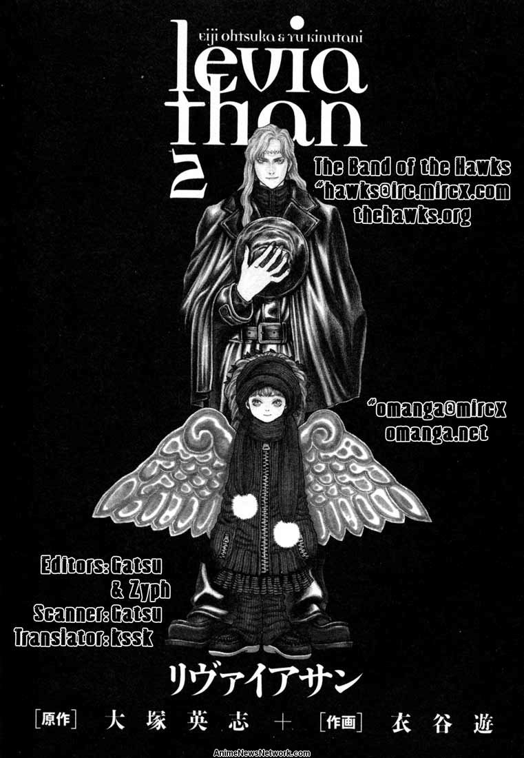 Leviathan (manga) - Anime News Network
